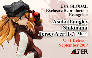 Evangelion Asuka Langley Shikinami Jersey Ver. 1/7 (Alter)