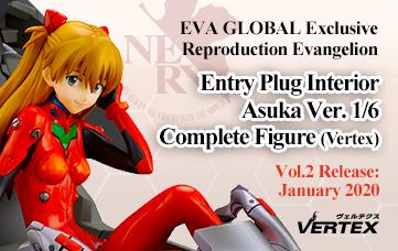 EVA GLOBAL Exclusive Reproduction Evangelion Entry Plug Interior Asuka Ver. 1/6 Complete Figure