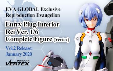 EVA GLOBAL Exclusive Reproduction Evangelion Entry Plug Interior Rei Ver. 1/6 Complete Figure
