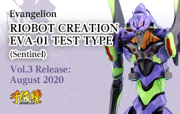Evangelion RIOBOT CREATION EVA-01 TEST TYPE(Sentinel)