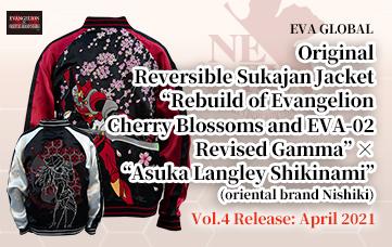 "EVA GLOBAL Original Reversible Sukajan Jacket ""Rebuild of Evangelion Cherry Blossoms and EVA-02 Revised Gamma"" x ""Asuka Langley Shikinami""(oriental brand Nishiki)"