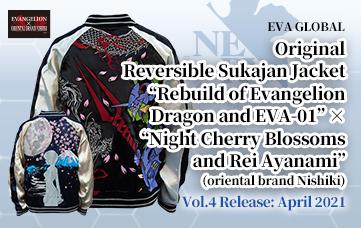 EVA GLOBAL Original Reversible Sukajan Jacket Rebuild of Evangelion Dragon and EVA-01 x Night Cherry Blossoms and Rei Ayanami