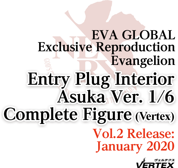 EVA GLOBAL <br>Exclusive Reproduction Evangelion Entry Plug Interior Asuka Ver. 1/6 Complete Figure