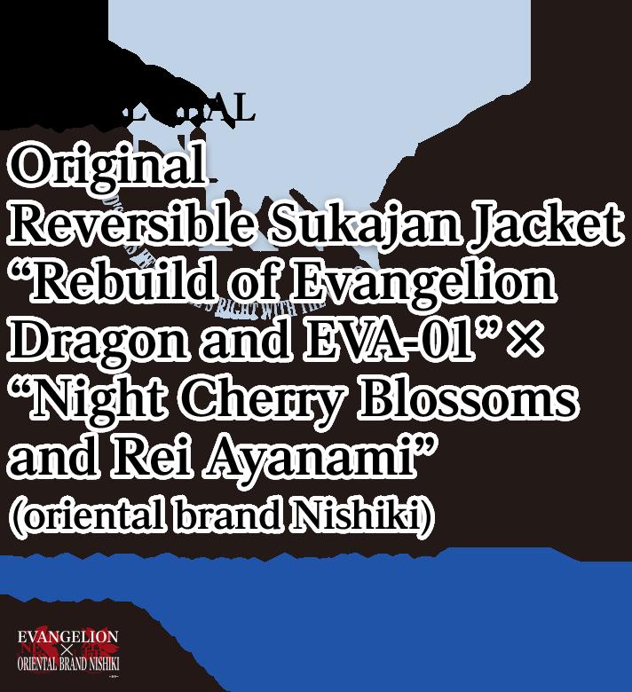 EVA GLOBAL <br>Original Reversible Sukajan Jacket Rebuild of Evangelion Dragon and EVA-01 x Night Cherry Blossoms and Rei Ayanami
