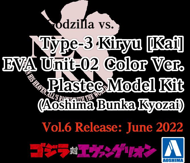 Godzilla vs. Evangelion <br>Type-3 Kiryu [Kai] EVA Unit-02 Color Ver. Plastec Model Kit (Aoshima Bunka Kyozai)